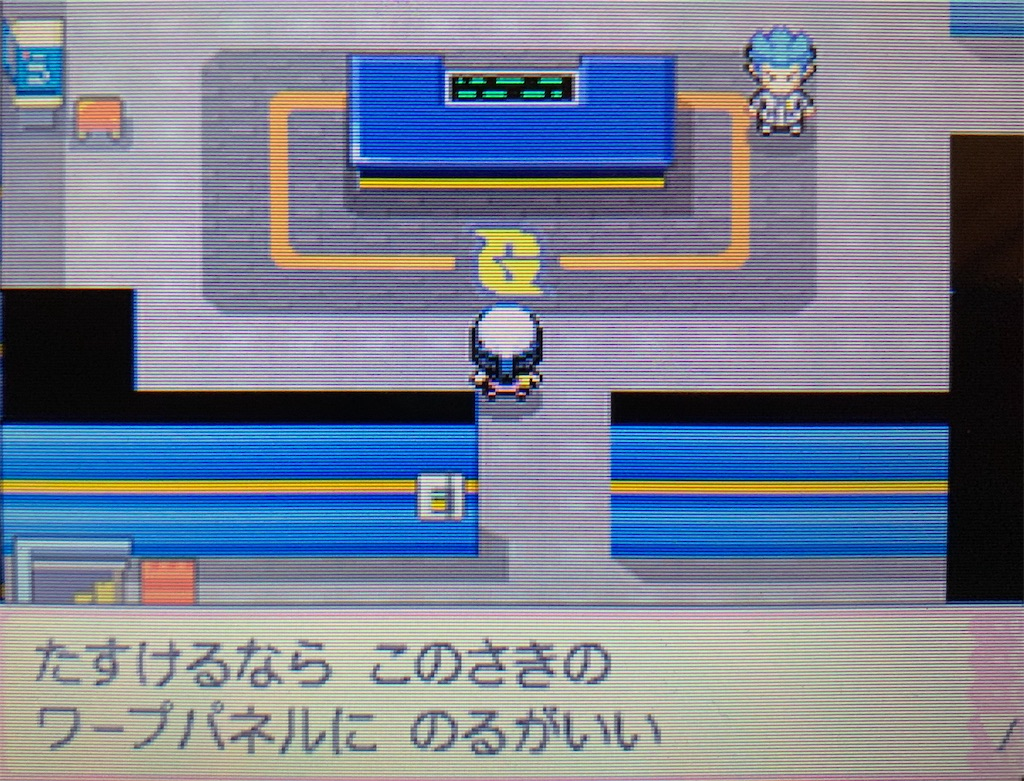 f:id:hoshi_dachi3:20201017170707j:image