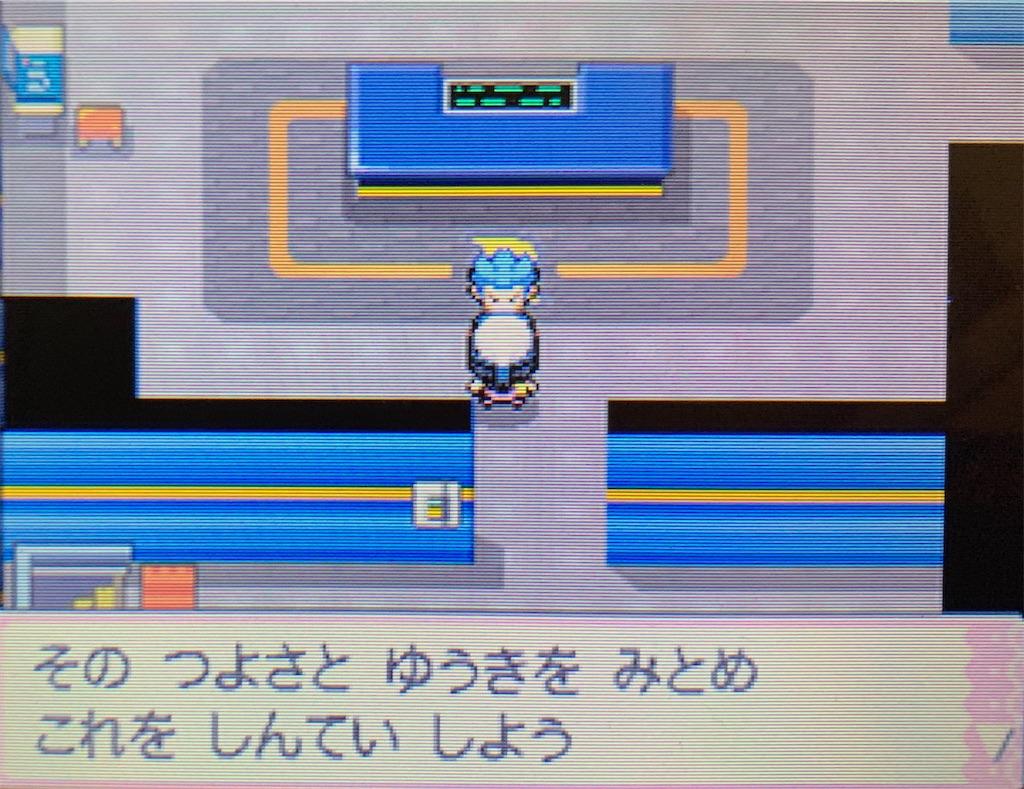 f:id:hoshi_dachi3:20201017170710j:image