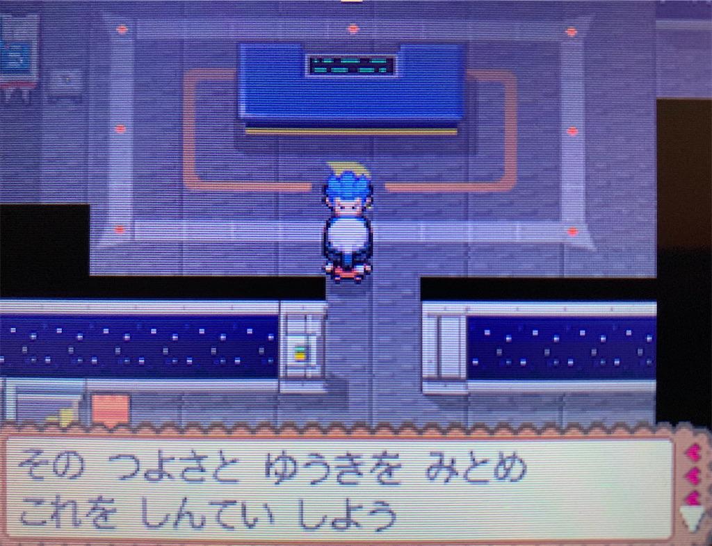 f:id:hoshi_dachi3:20201017170735j:image