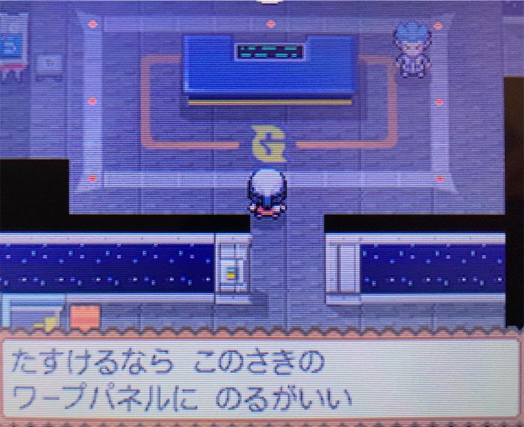 f:id:hoshi_dachi3:20201017170738j:image
