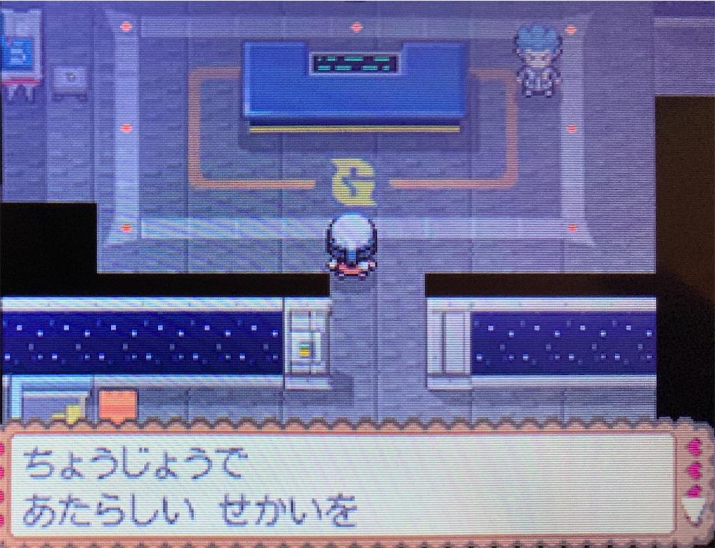 f:id:hoshi_dachi3:20201017170744j:image