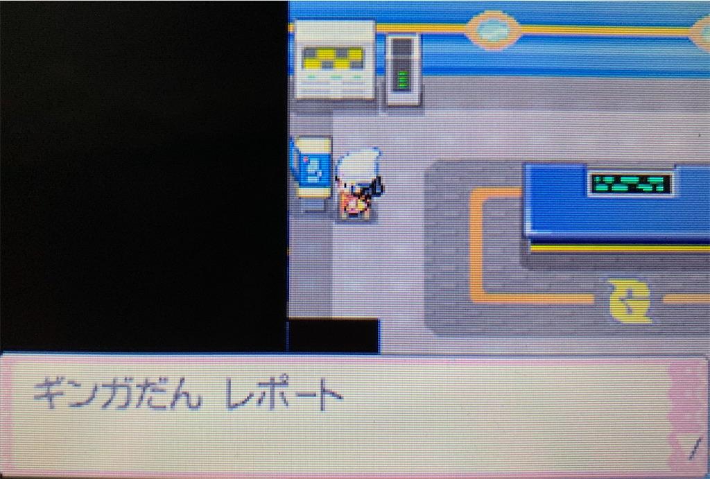 f:id:hoshi_dachi3:20201017172039j:image
