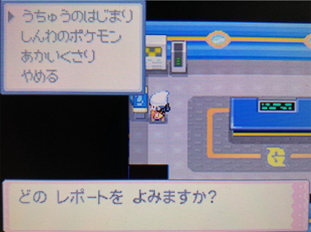 f:id:hoshi_dachi3:20201017172049j:image