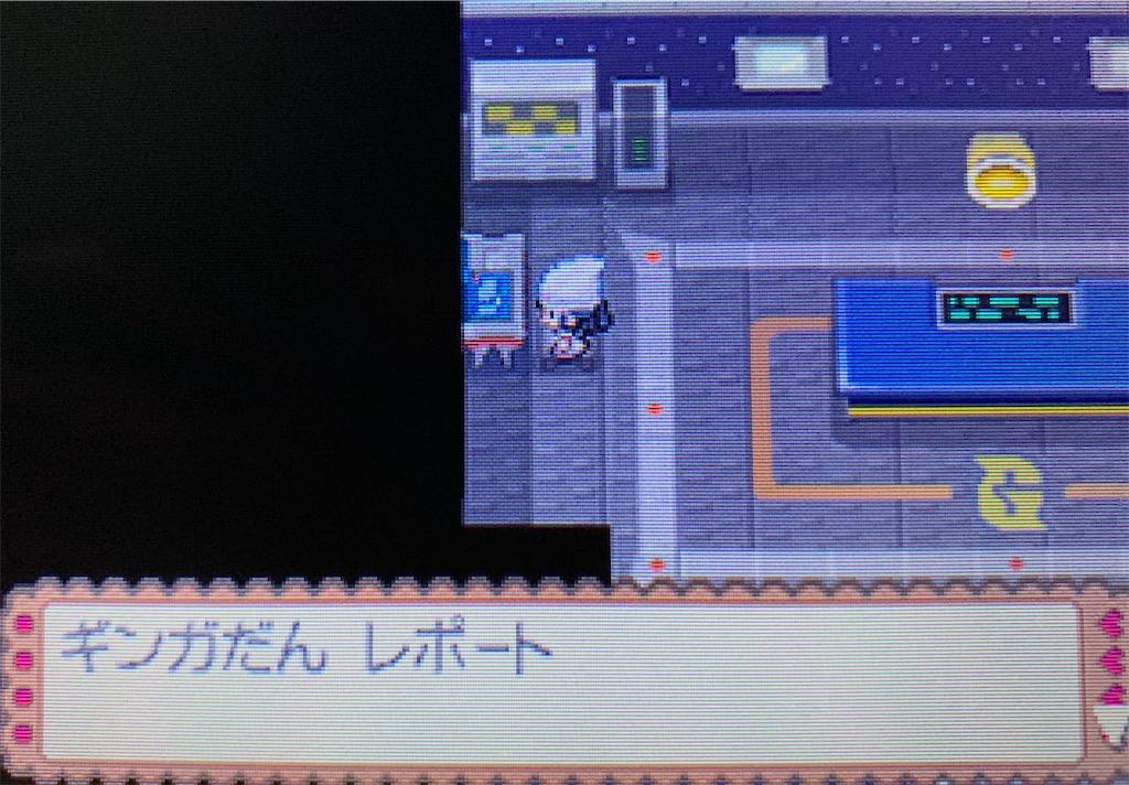 f:id:hoshi_dachi3:20201017172215j:image