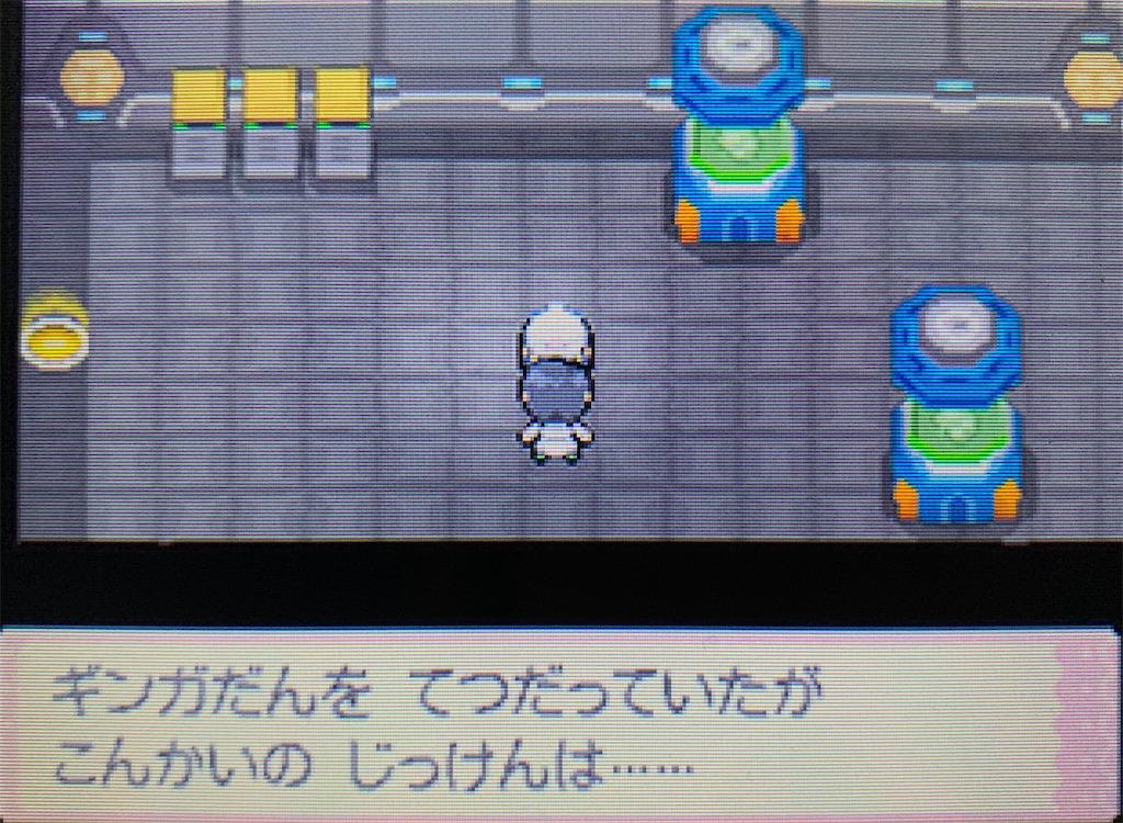 f:id:hoshi_dachi3:20201017212847j:image