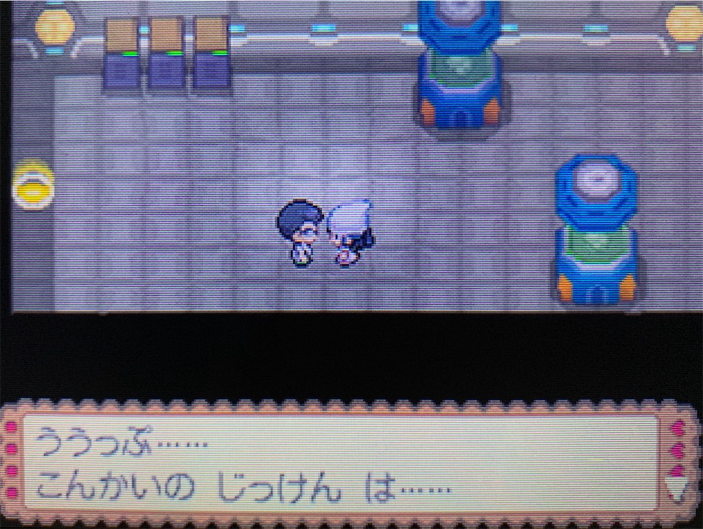 f:id:hoshi_dachi3:20201017212940j:image