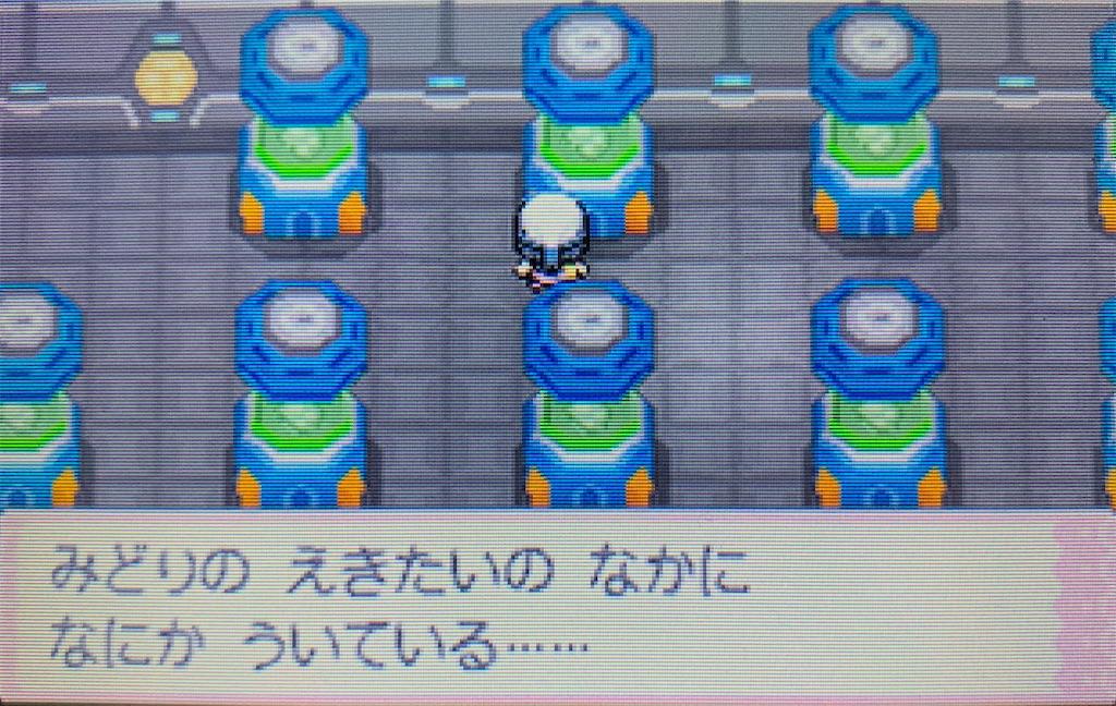 f:id:hoshi_dachi3:20201017213341j:image