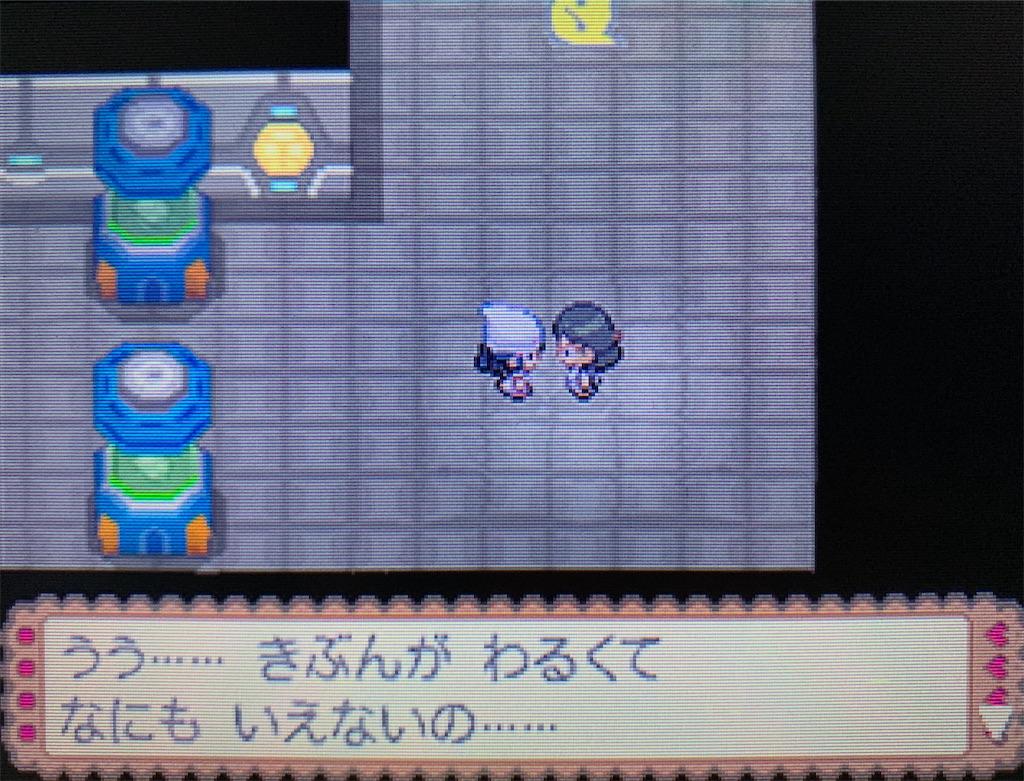 f:id:hoshi_dachi3:20201017213527j:image