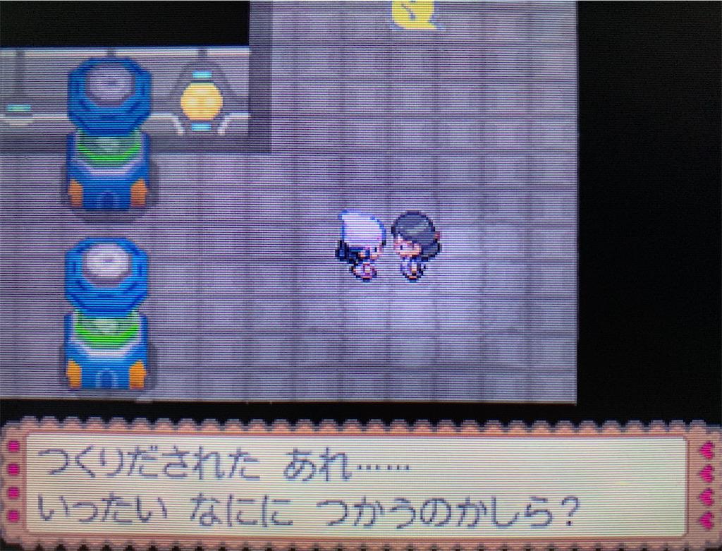 f:id:hoshi_dachi3:20201017213531j:image