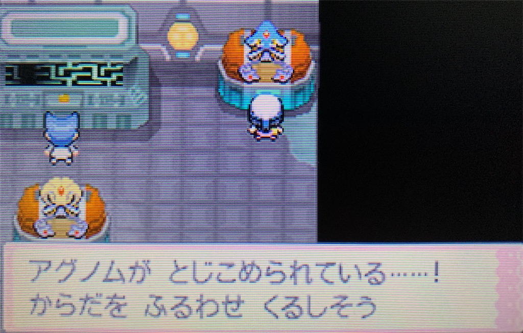 f:id:hoshi_dachi3:20201017214218j:image