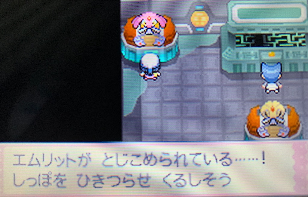 f:id:hoshi_dachi3:20201017214221j:image