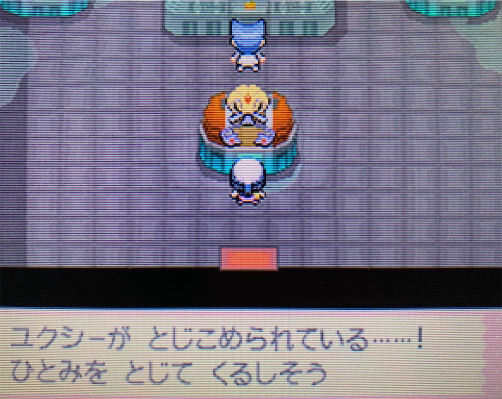 f:id:hoshi_dachi3:20201017214227j:image