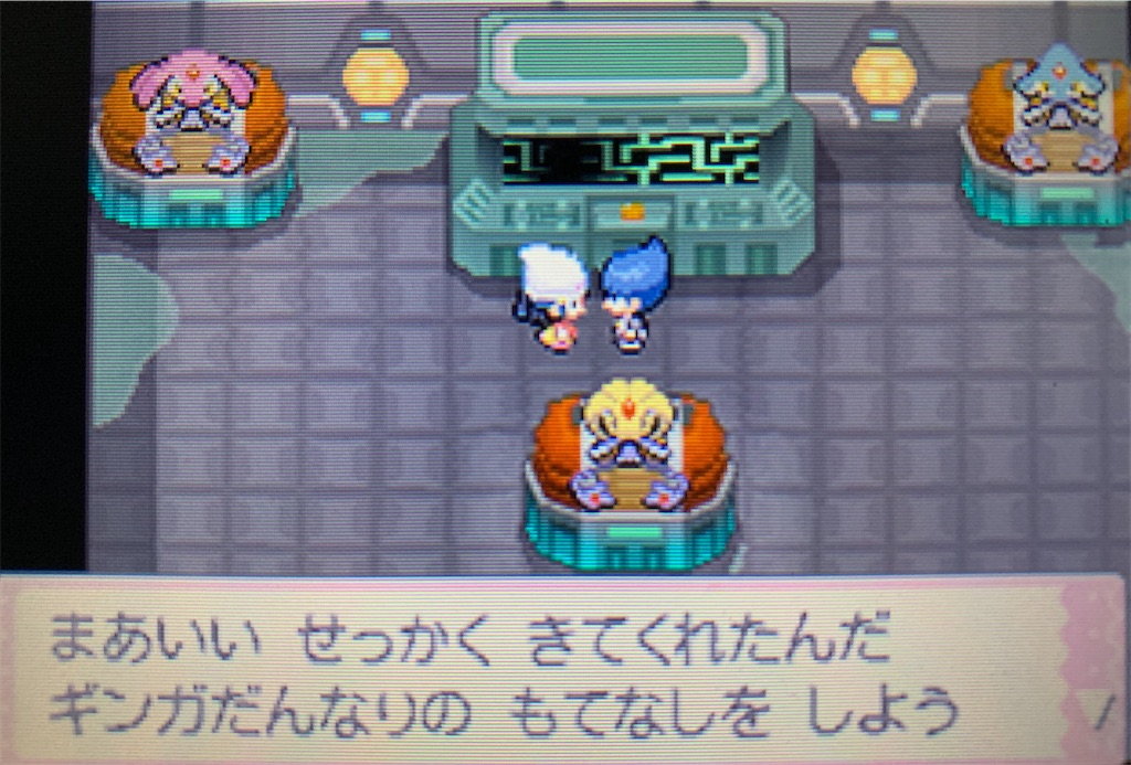 f:id:hoshi_dachi3:20201017214900j:image