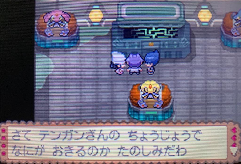 f:id:hoshi_dachi3:20201017215012j:image