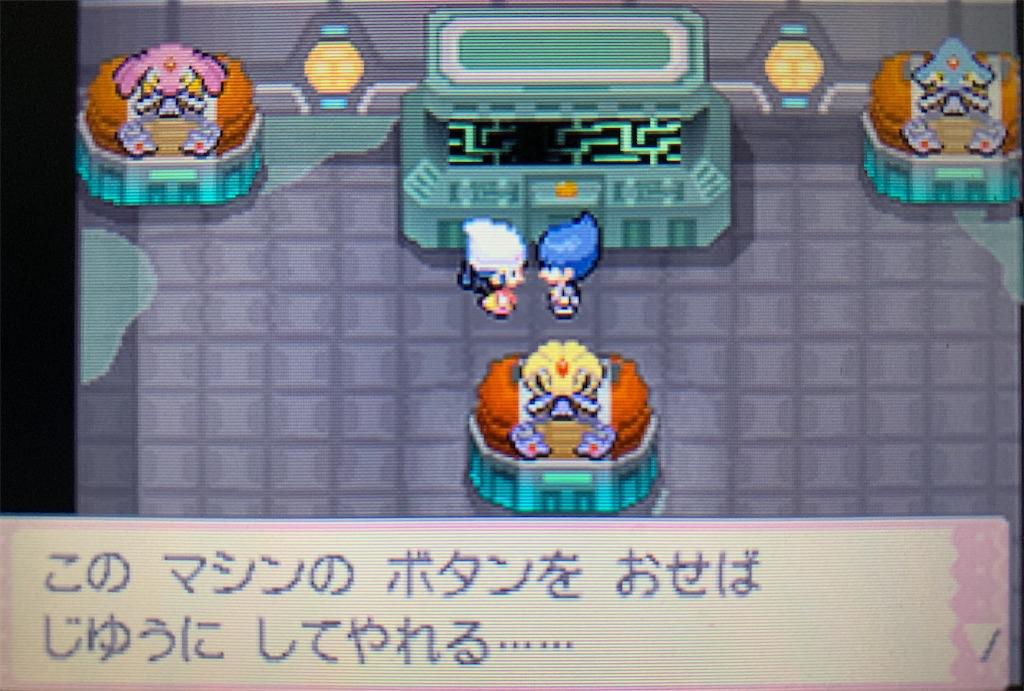 f:id:hoshi_dachi3:20201017221212j:image