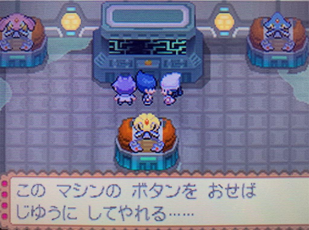 f:id:hoshi_dachi3:20201017221241j:image
