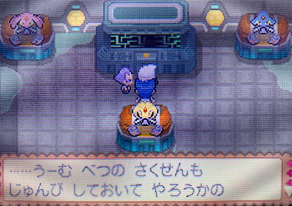 f:id:hoshi_dachi3:20201017221245j:image