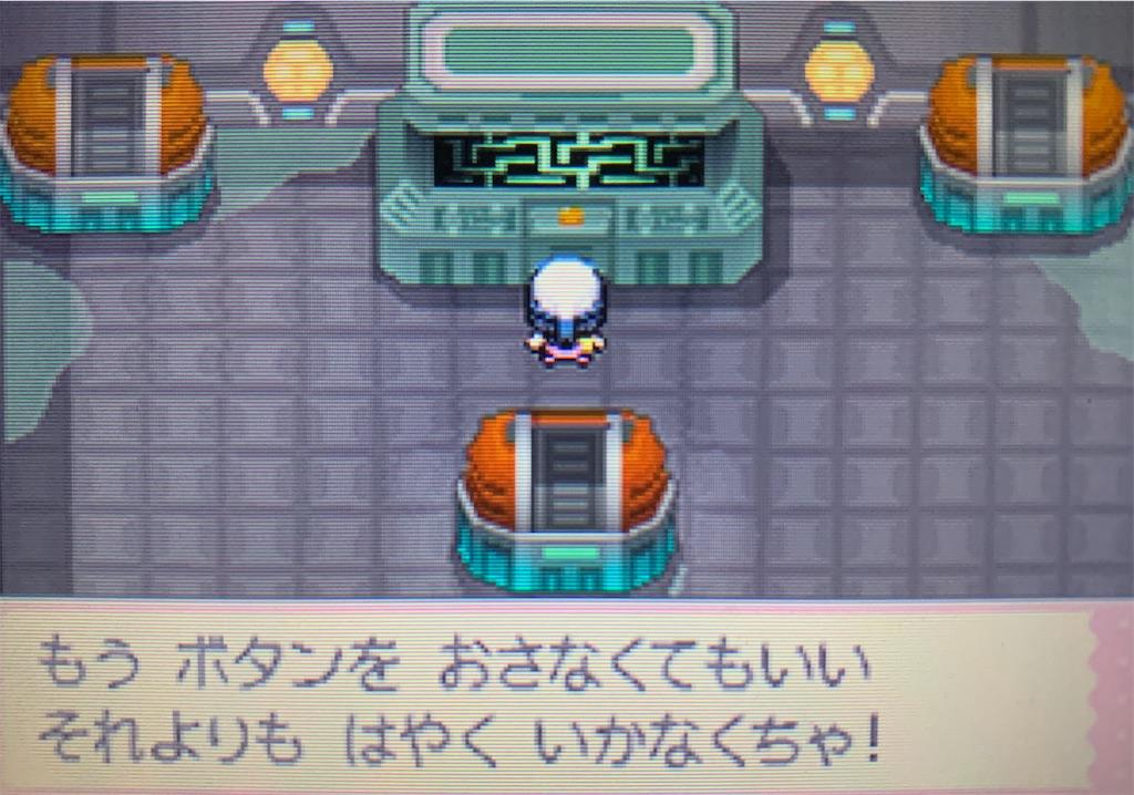 f:id:hoshi_dachi3:20201017222743j:image