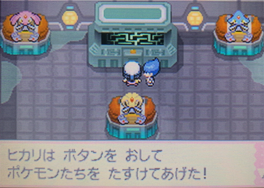 f:id:hoshi_dachi3:20201017222746j:image
