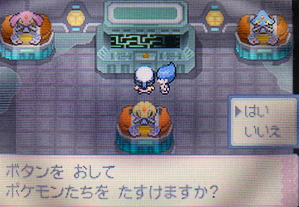 f:id:hoshi_dachi3:20201017222750j:image