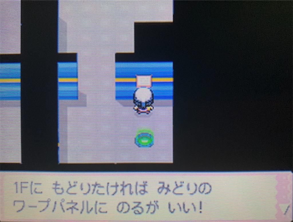 f:id:hoshi_dachi3:20201017222753j:image