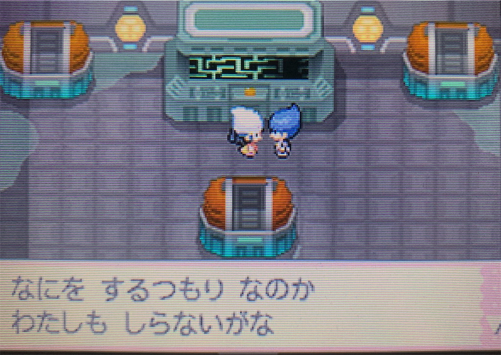 f:id:hoshi_dachi3:20201017222756j:image