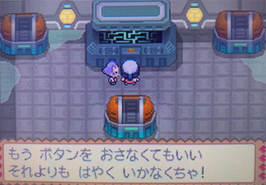 f:id:hoshi_dachi3:20201017222825j:image