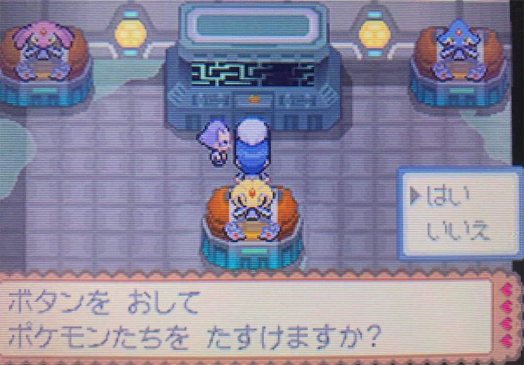 f:id:hoshi_dachi3:20201017222830j:image
