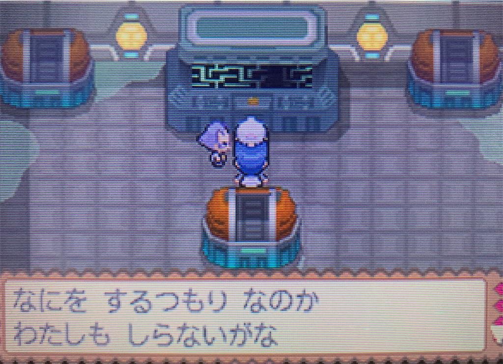 f:id:hoshi_dachi3:20201017222834j:image