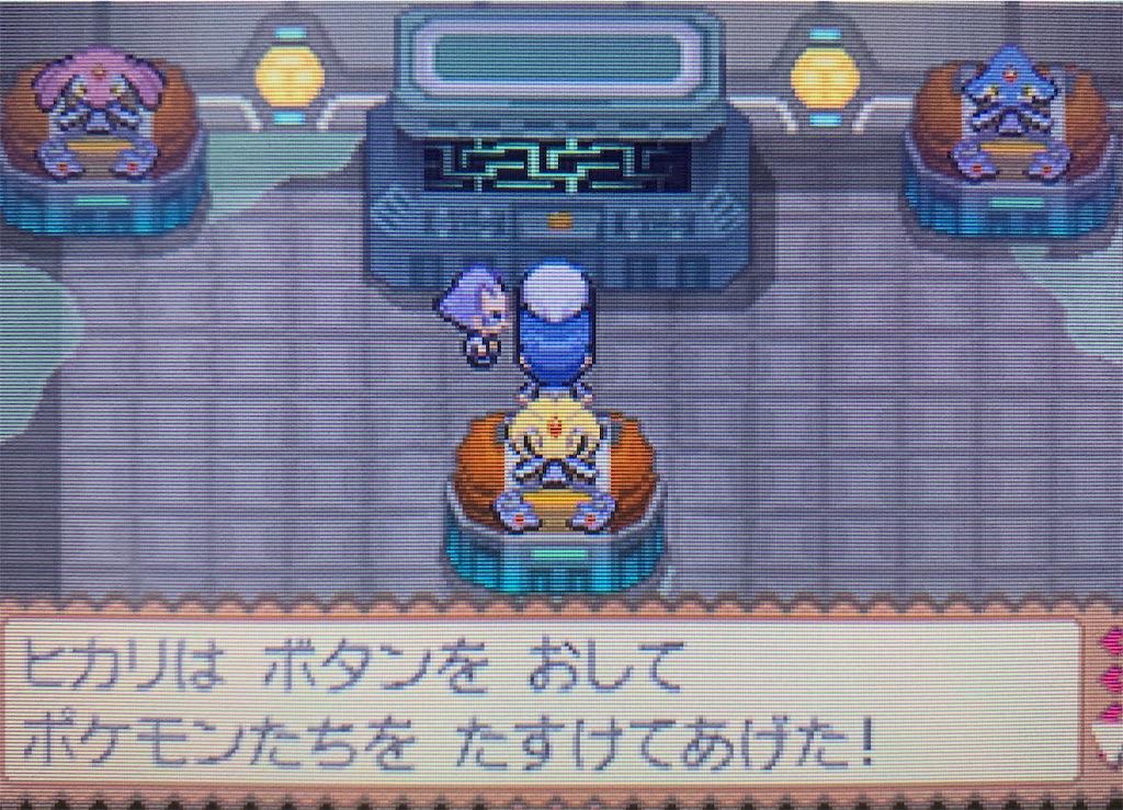 f:id:hoshi_dachi3:20201017222838j:image