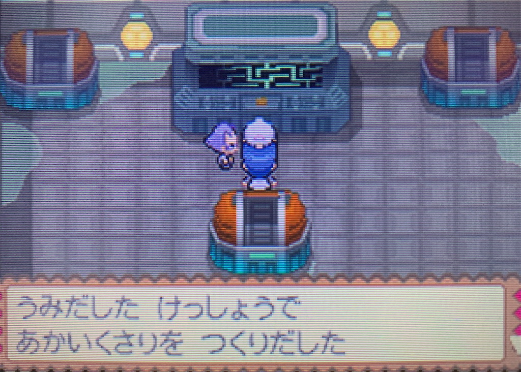 f:id:hoshi_dachi3:20201017222842j:image
