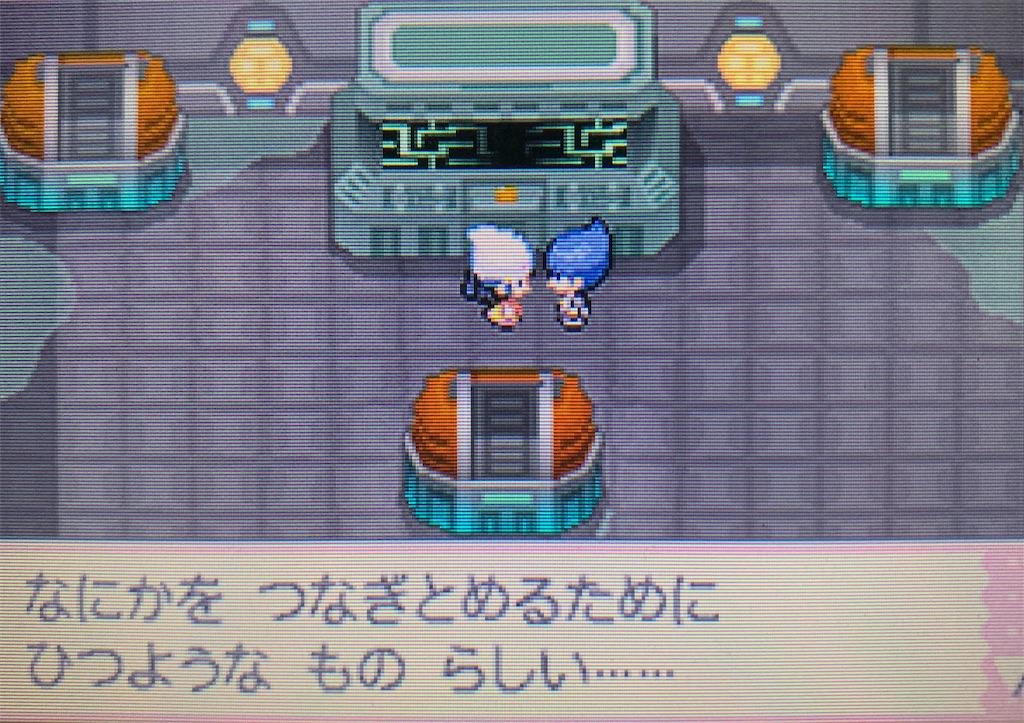 f:id:hoshi_dachi3:20201017223045j:image
