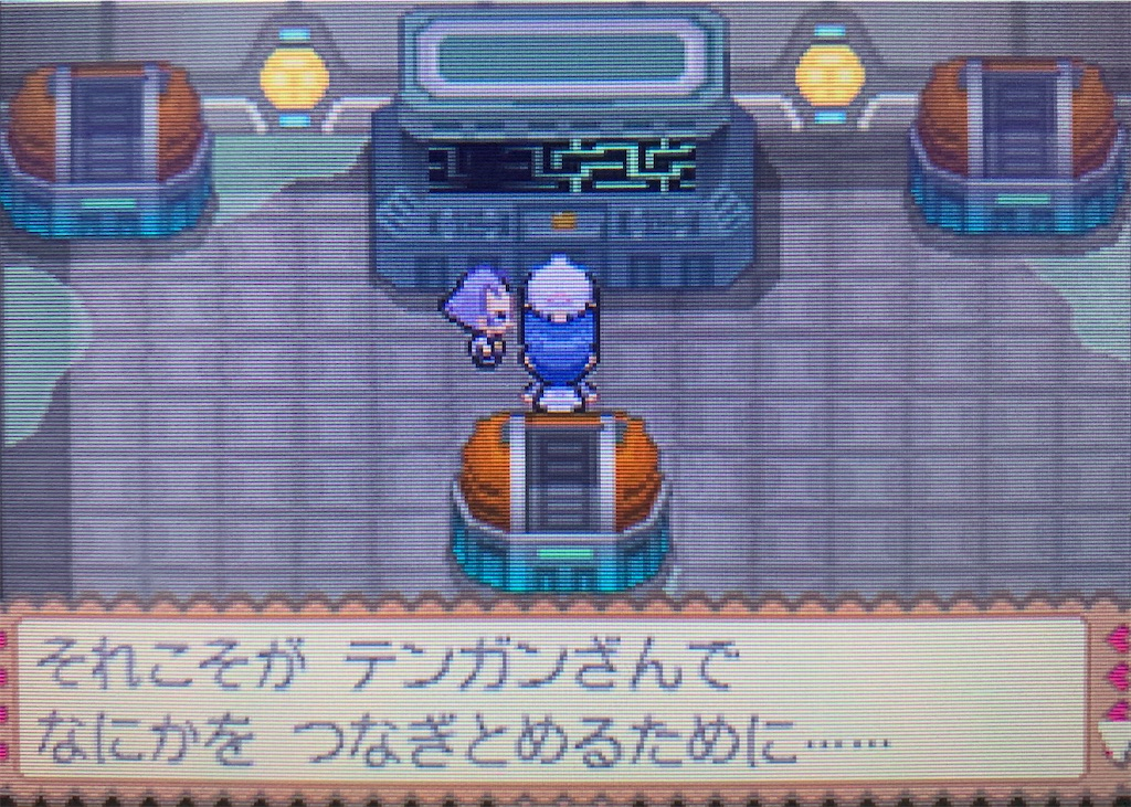 f:id:hoshi_dachi3:20201017223438j:image