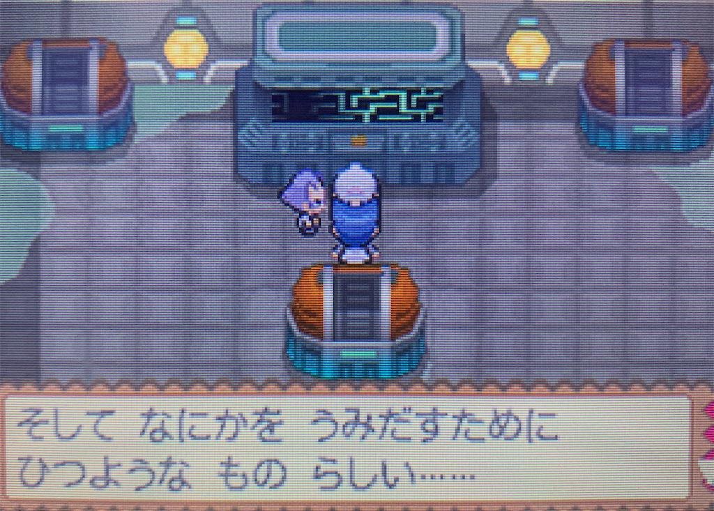 f:id:hoshi_dachi3:20201017223457j:image