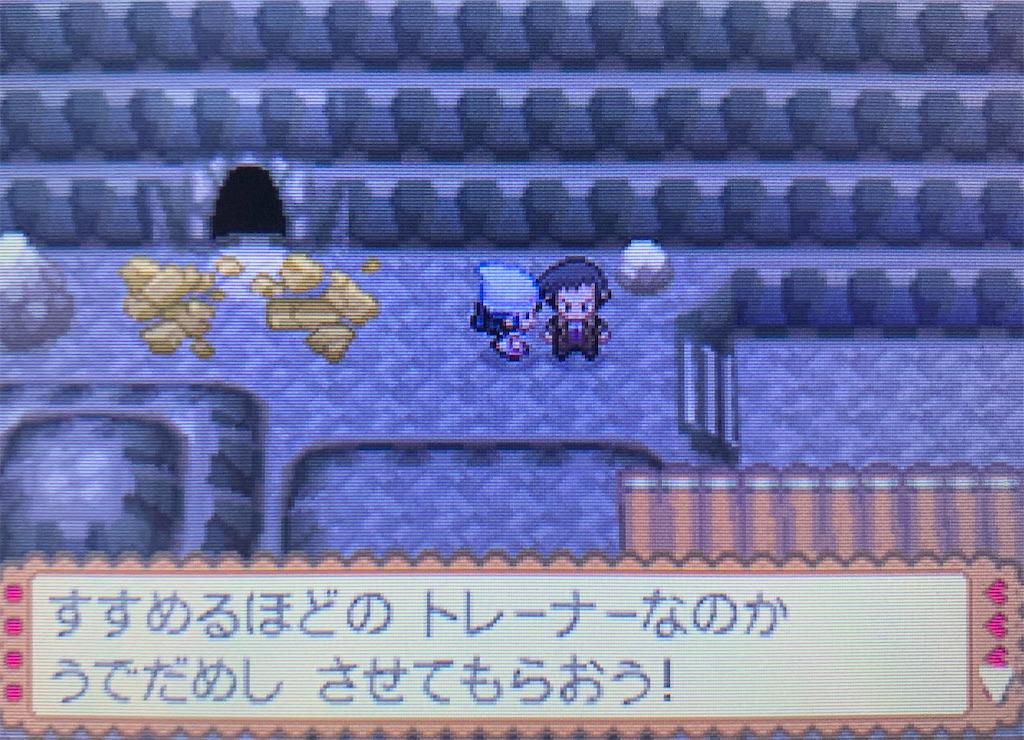 f:id:hoshi_dachi3:20201017230042j:image