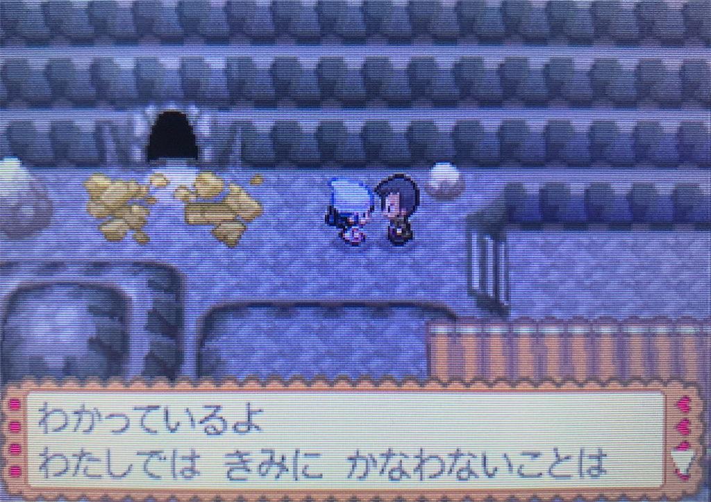 f:id:hoshi_dachi3:20201017230045j:image