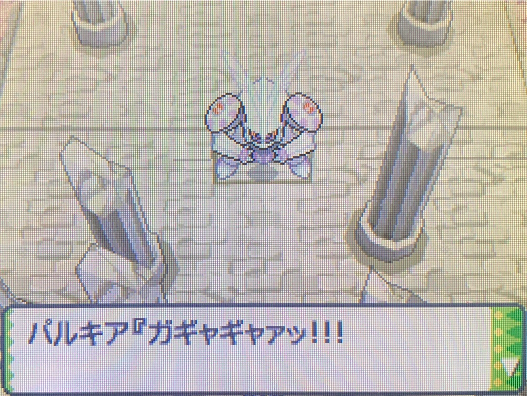 f:id:hoshi_dachi3:20201018100350j:image