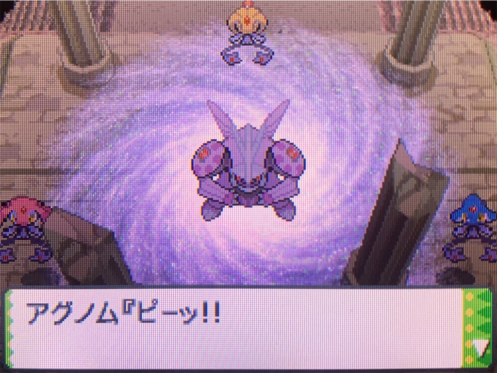 f:id:hoshi_dachi3:20201018123428j:image