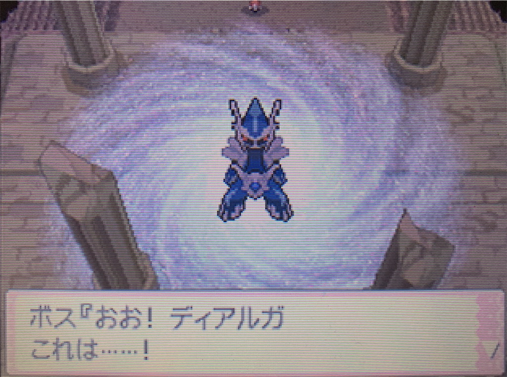 f:id:hoshi_dachi3:20201018123434j:image