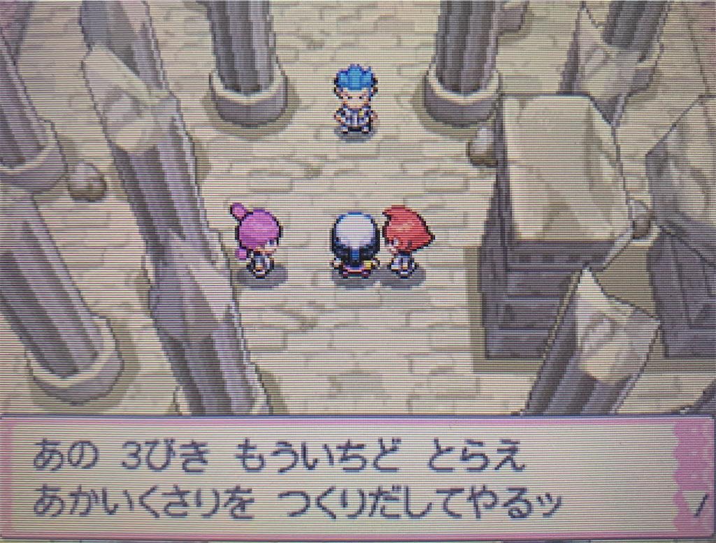 f:id:hoshi_dachi3:20201018123455j:image