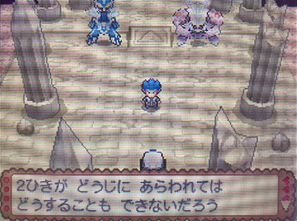 f:id:hoshi_dachi3:20201018123914j:image