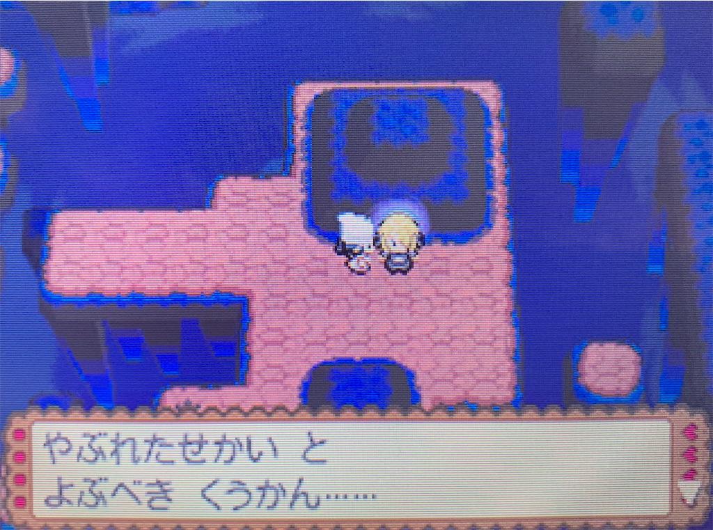 f:id:hoshi_dachi3:20201018123934j:image