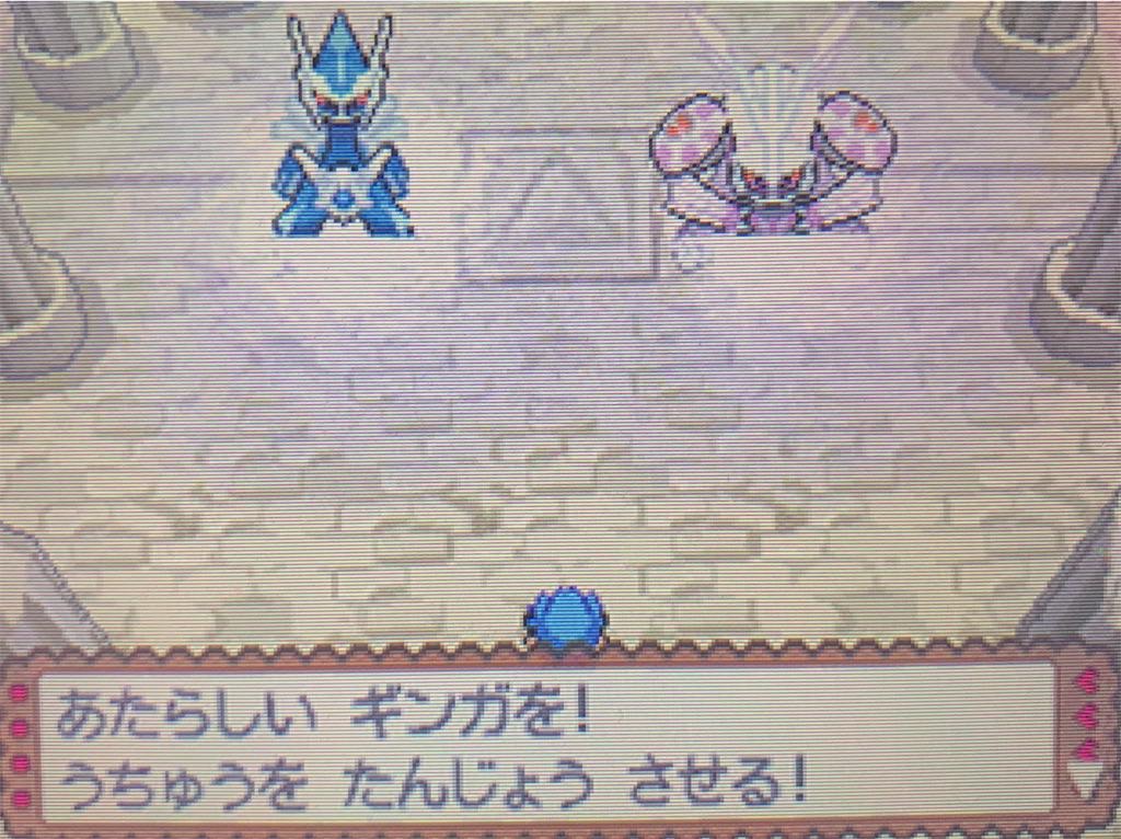 f:id:hoshi_dachi3:20201018123948j:image