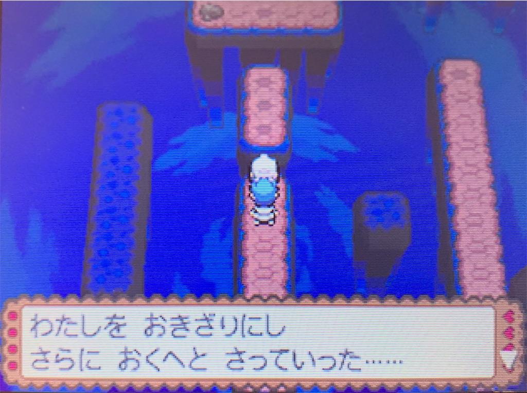 f:id:hoshi_dachi3:20201018170115j:image