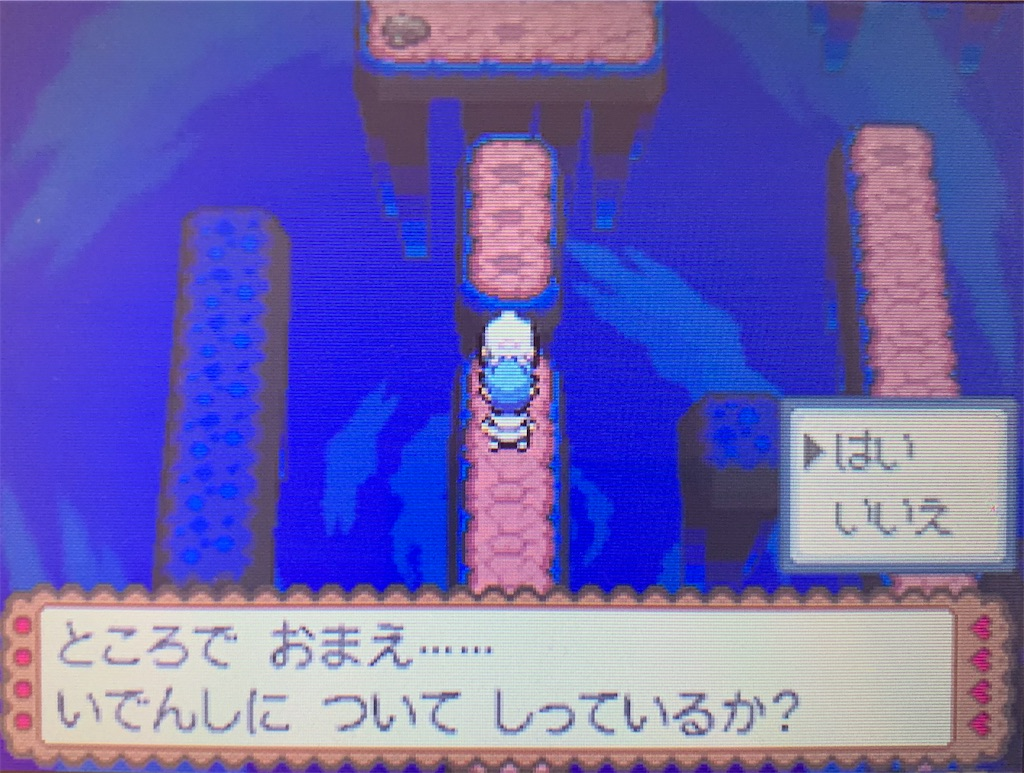 f:id:hoshi_dachi3:20201018170119j:image