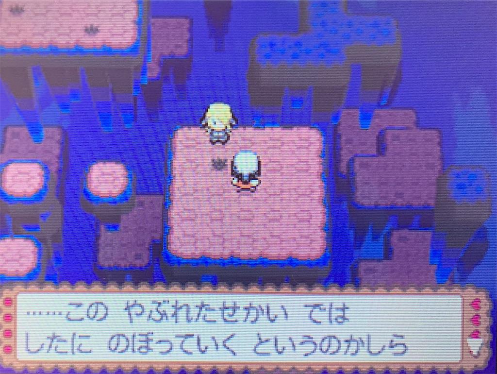 f:id:hoshi_dachi3:20201018170122j:image