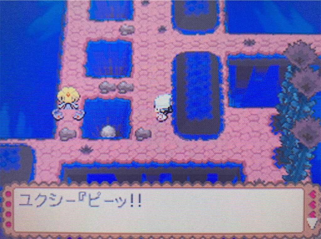 f:id:hoshi_dachi3:20201018211132j:image