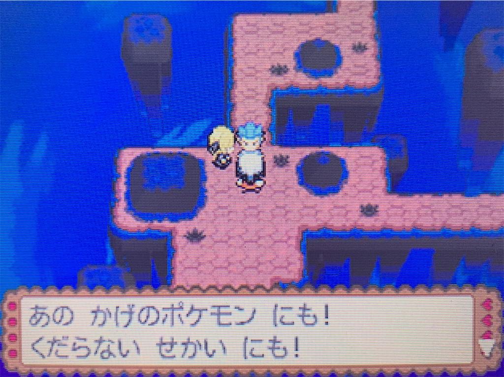 f:id:hoshi_dachi3:20201018211630j:image