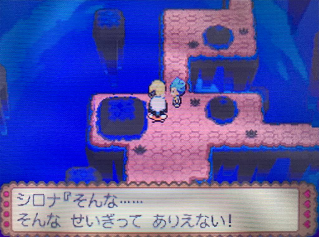 f:id:hoshi_dachi3:20201018211634j:image