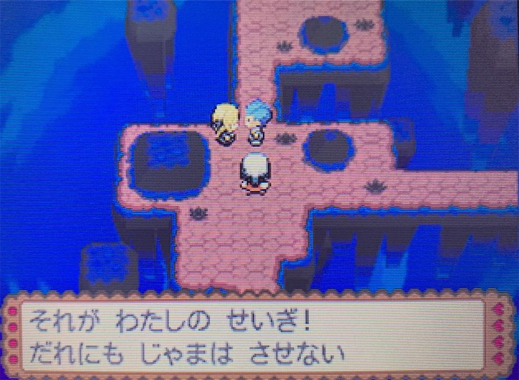 f:id:hoshi_dachi3:20201018211638j:image